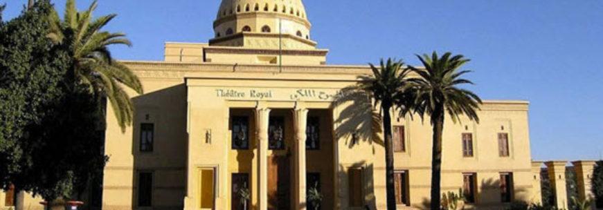 Les plus belles salles de spectacle de Marrakech